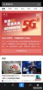 5G时代如何做营销?营销人可从百度和中国联通案例中看