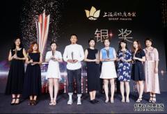 2020上海国际广告节奖项揭晓
