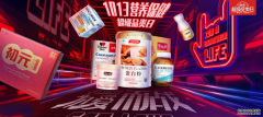 10.13世界保健日:京东健康