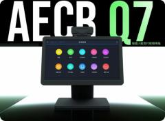 联迪商用推出AECR Q7智能人
